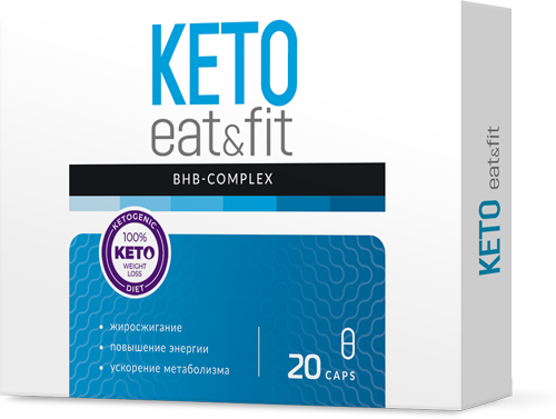 Препарат Keto Eat Fit